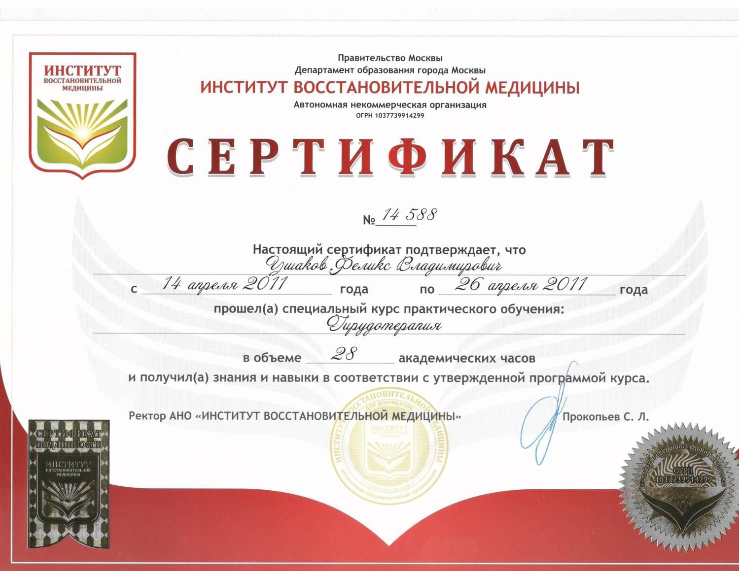 Заказать написание дипломной работы в Ессентуках Готовые решения  Курсовые на заказ в Кирове